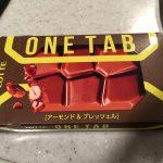 ロッテの「ONE TAB」ガツンと感を味わいたくばこれを食べるべき。