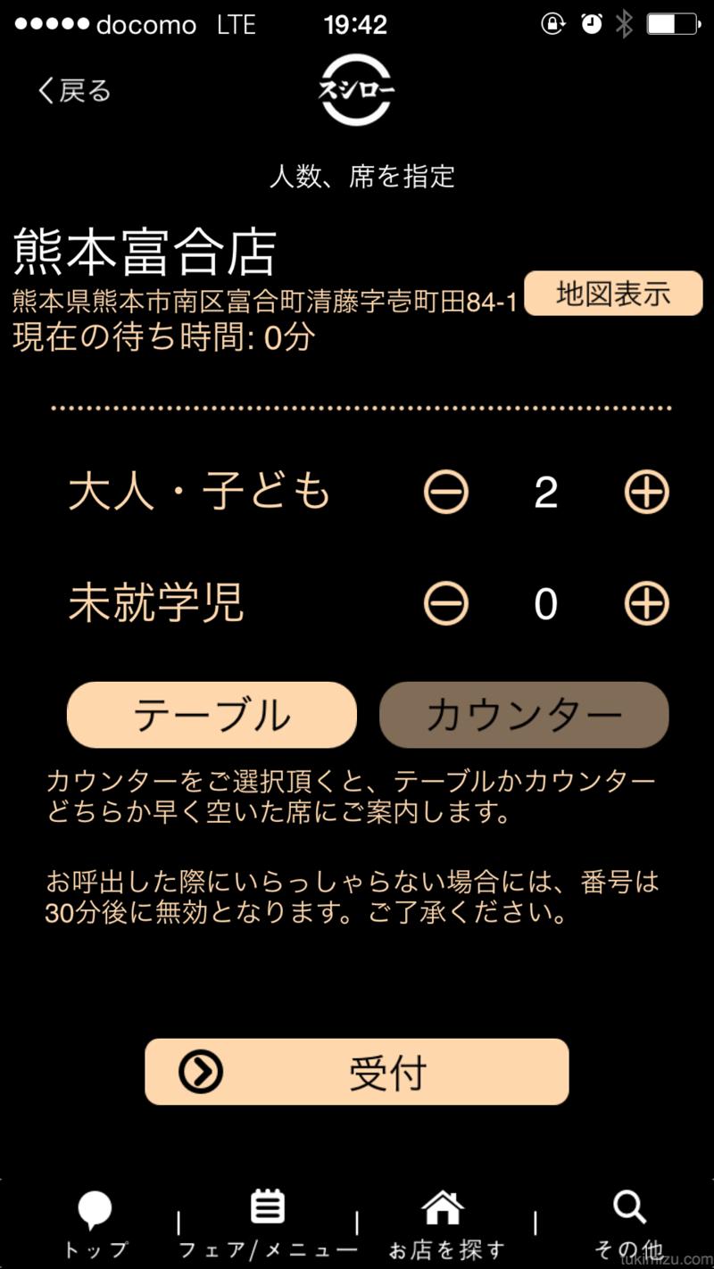 2015 05 07 19 42 45