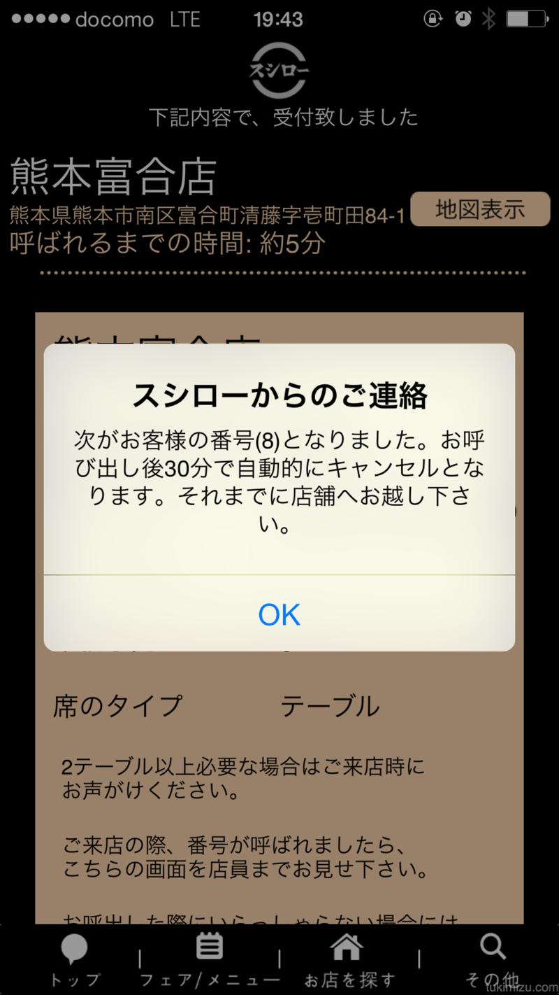 2015 05 07 19 43 32