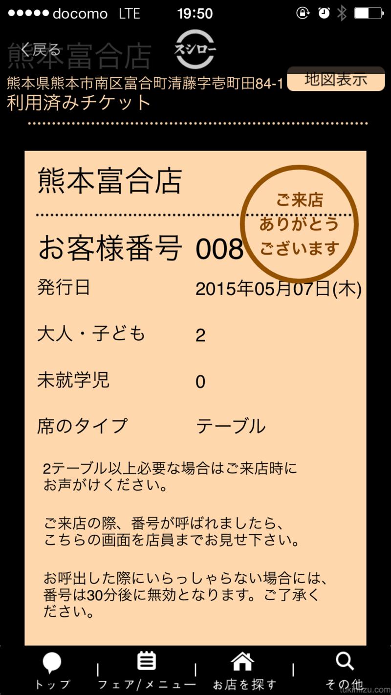 2015 05 07 19 50 23