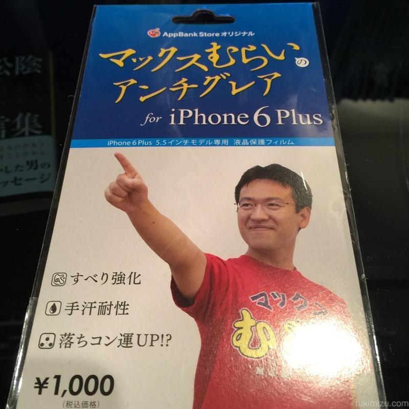 2015 04 06 18 28 34