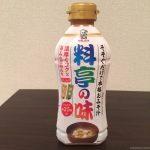 世界最速でお味噌汁を作る!/マルコメ/ 料亭の味/