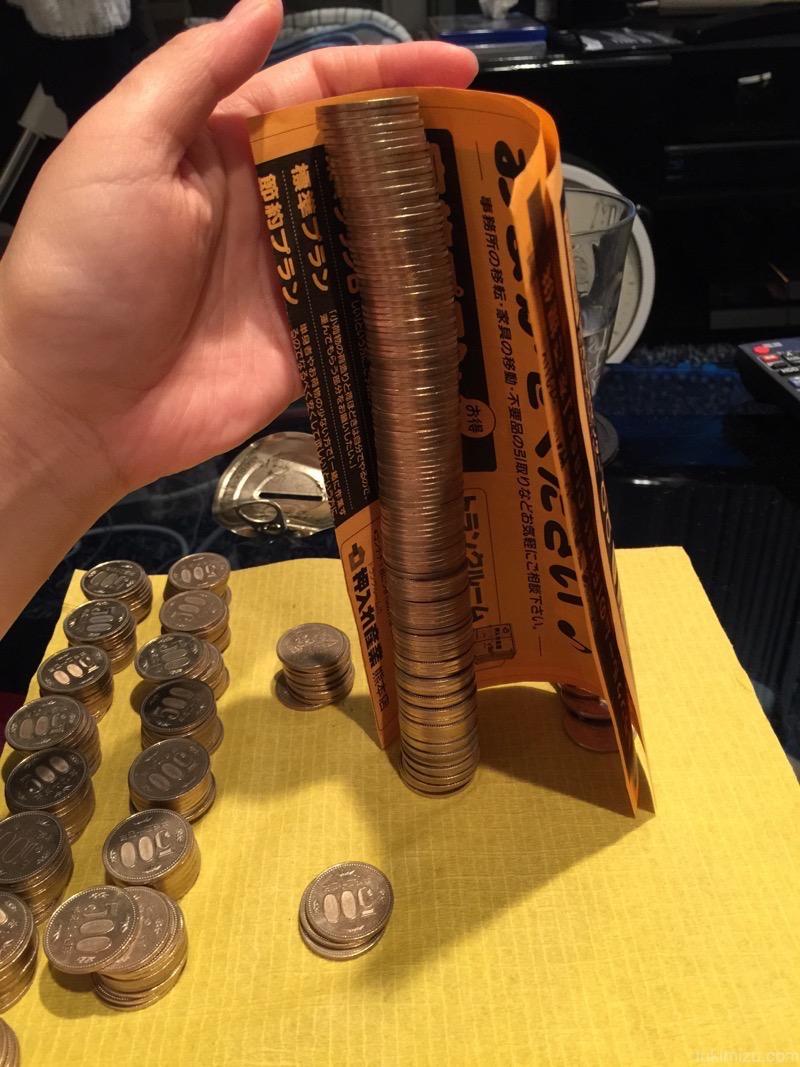 積み上げられた500円玉