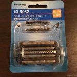 ラムダッシュの替え刃交換方法。めちゃくちゃ簡単。/Panasonic/