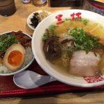 熊本・馬渡「三楠(さんくす)」の塩ラーメン&焼き豚煮卵丼の攻撃力!