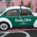 【閉店】熊本・平成「ガーデン ダイナー バイ ロコ ムーン」でオーダーバイキングの真髄をみた。