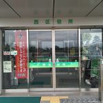 熊本・西区役所にて時間外、土・日・祝日でも婚姻届を入手する方法。