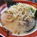 熊本のラーメン処を熊本県人ブロガーの僕がまとめてみたよ。