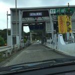 SAKODAからアウトレットエックスまで近距離だけど高速を使ってみた。