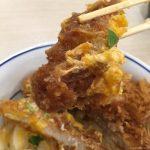 熊本初上陸!浜線バイパス店「かつや」にて定番のカツ丼を食してみる。