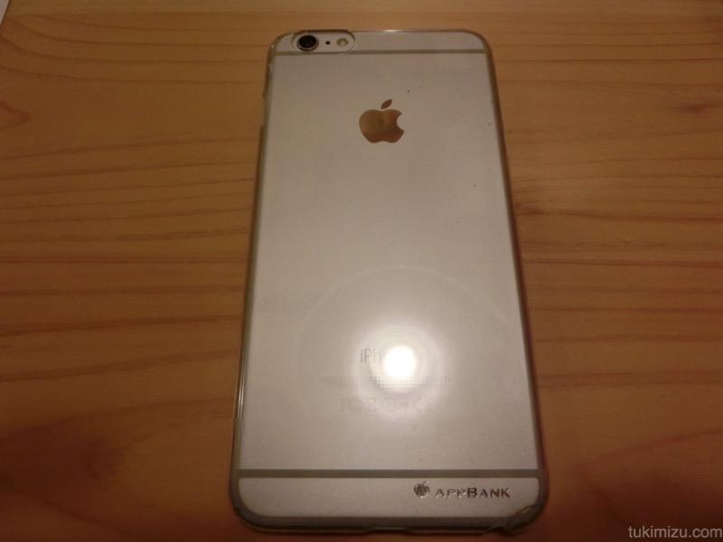 iPhoneの裏