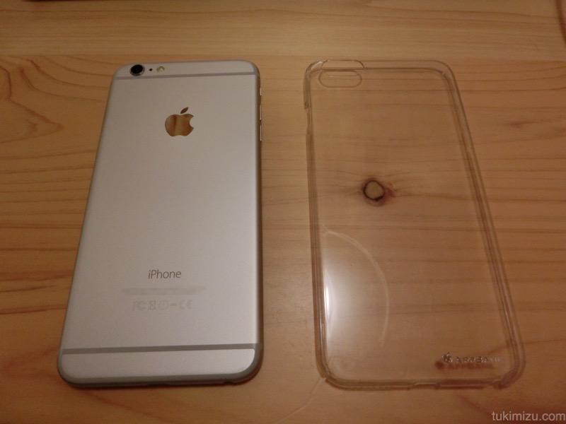 iPhoneのケースを外した状態