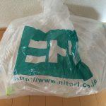 熊本市でペットボトルを出すときの透明ゴミ袋って半透明でもいいの?ニトリの買い物袋に入れて出してみる。