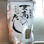お味噌汁を劇的に美味くする方法!「至高のだし」を用いて作ってみればいいよ。