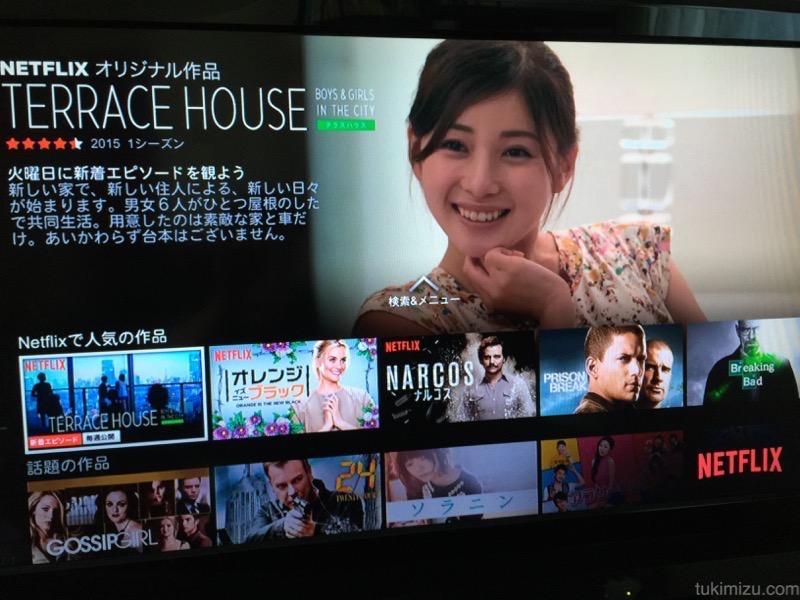Netflix動画選択画面