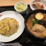 「味千拉麺」チャーハン・唐揚げのハーフセットのお得感。