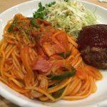 ミヤマ珈琲のフードメニュー紹介。おすすめナポリンタンを食べてみた。