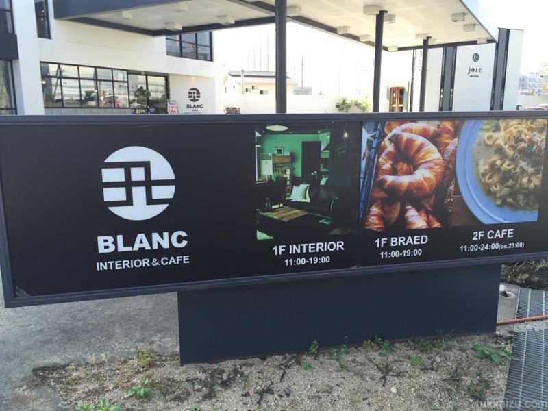 BLANCの看板