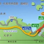 熊本・天草へ行くなら「松島有料道路」を利用しよう!天草が近くに感じますよ。