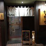 熊本・二本木「だんだんな」焼き鳥が柔らかくジューシー。ちょっとひと呑みに使いたいお店。