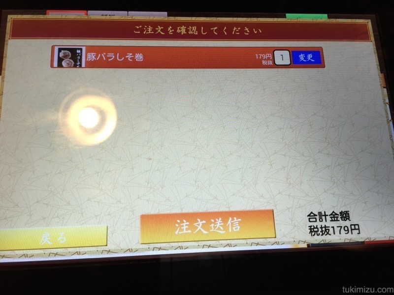 2015 11 07 19 49 09