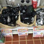 壊れたカメラでいいの?カメラを持っていてもいなくても下取り値引きでデジカメを安く買う方法。