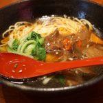 城彩苑「夢あかり」で馬肉麺を食べる。熊本城近くの美味い店。
