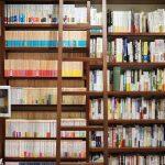 熊本最古の本屋「長崎次郎書店」140年の歴史がそこにある!