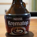 コーヒーのミルク量を的確に調整したいなら瓶タイプ購入した方が良い!/クレマトップ/