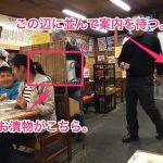 久留米ラーメンの名店「丸星ラーメン」の作法をご紹介。これで君も臆せず入店できる。