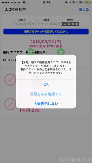 2016 05 22 15 29 10