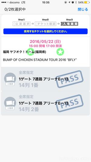 2016 05 22 15 35 47