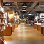 新しい3年坂TUTAYAはカフェスペースでゆっくりと本が読める最高の空間だった。/モリコーネ/