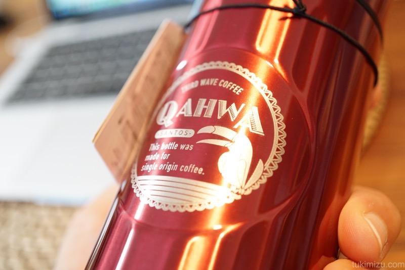 赤のコーヒーボトル