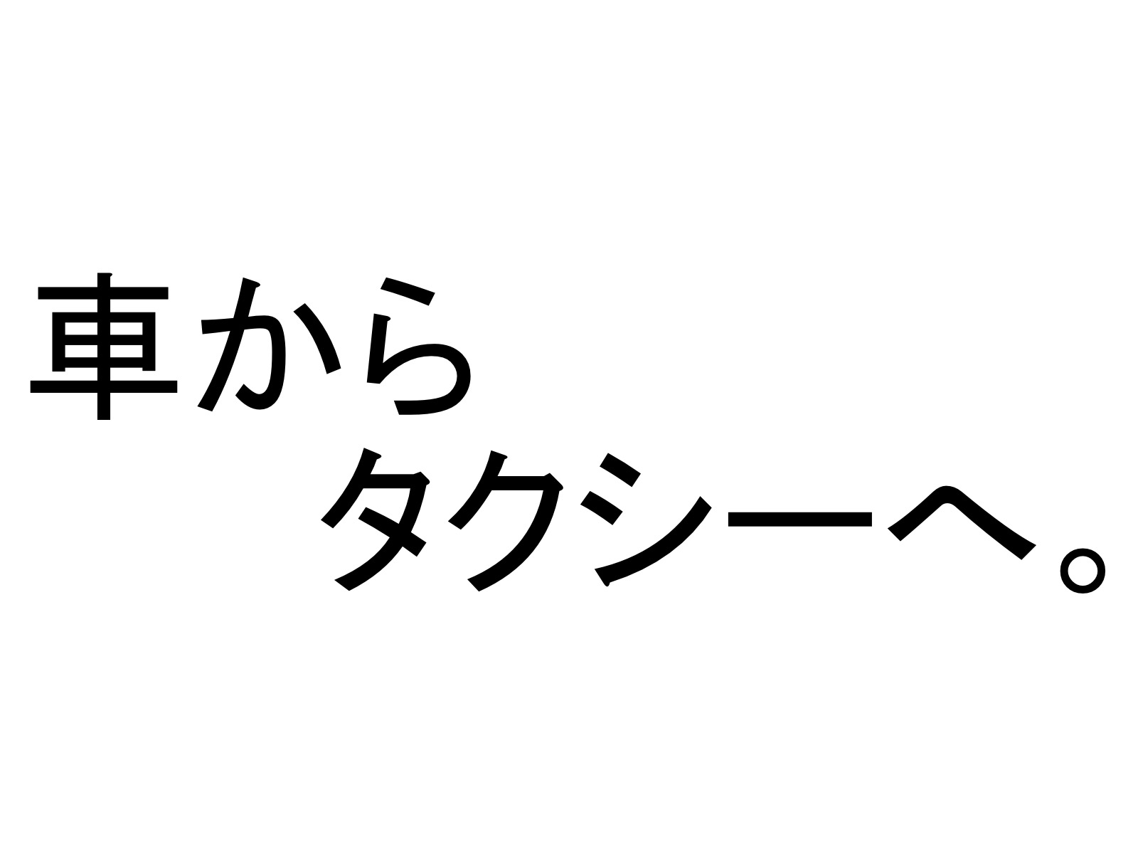 2016 07 03 17 42 5