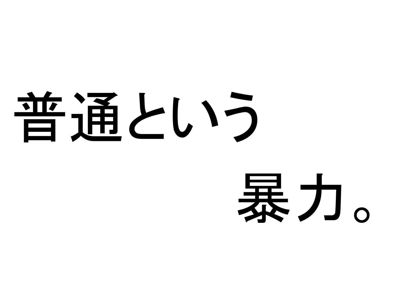 2016 07 15 22 16 23