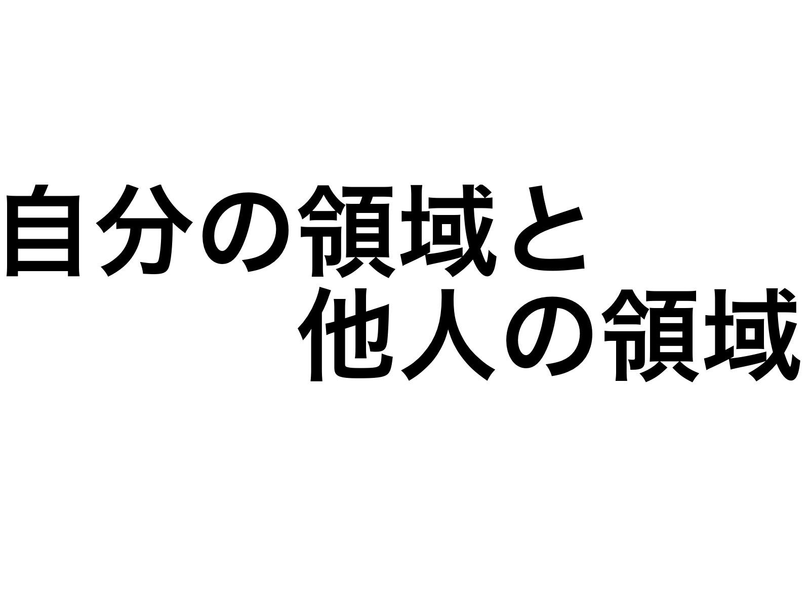 2016 07 30 20 50 30