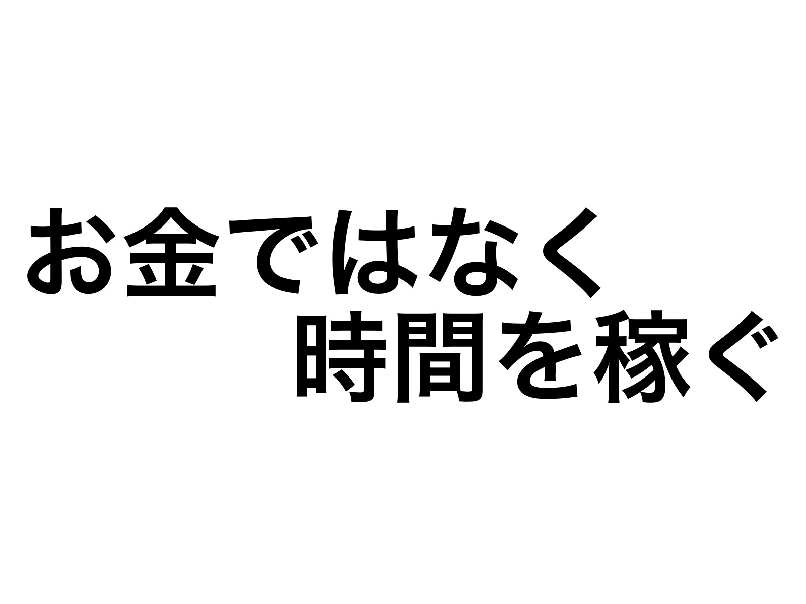 2016 07 31 09 27 16