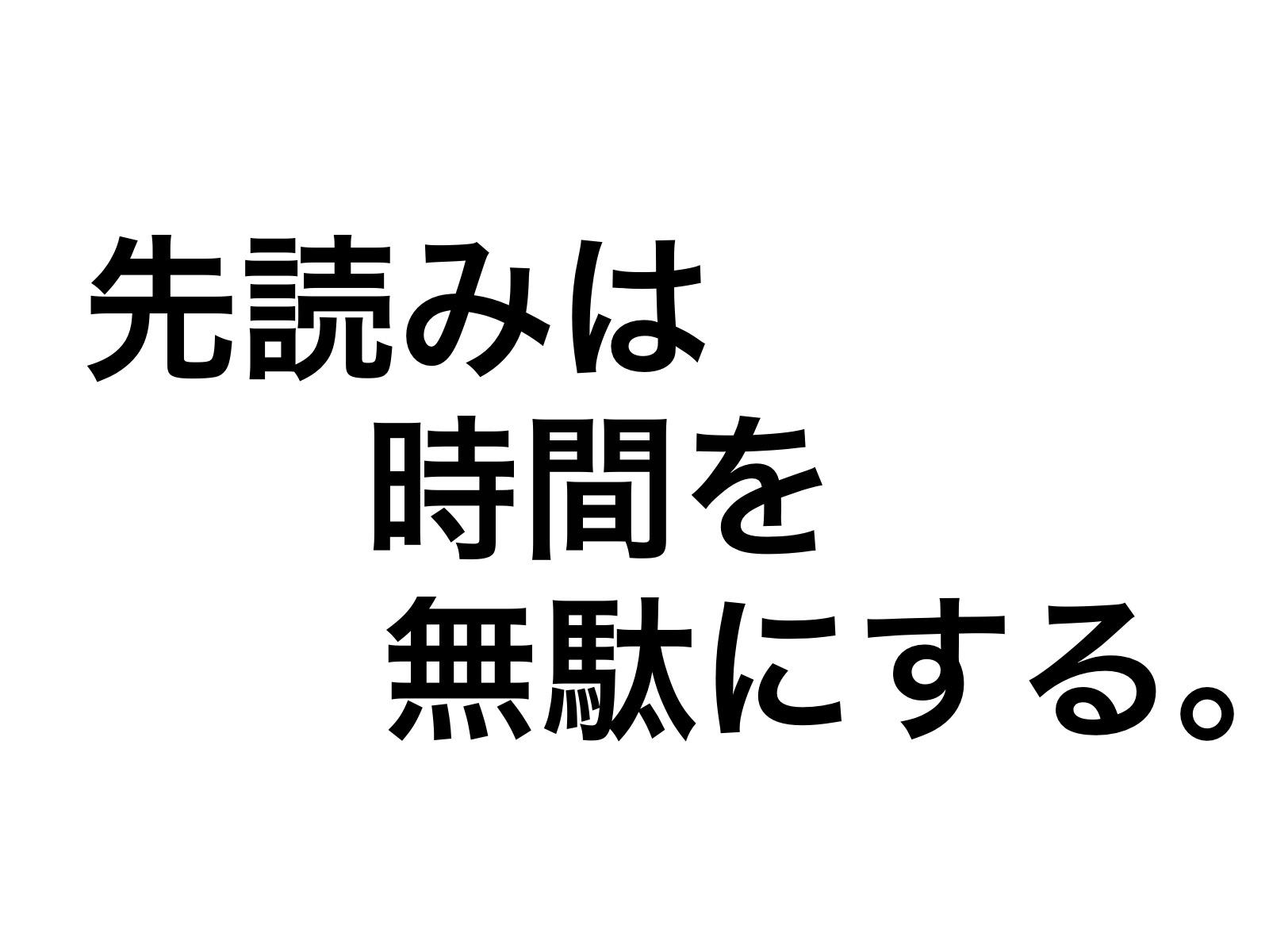 2016 08 13 15 07 02