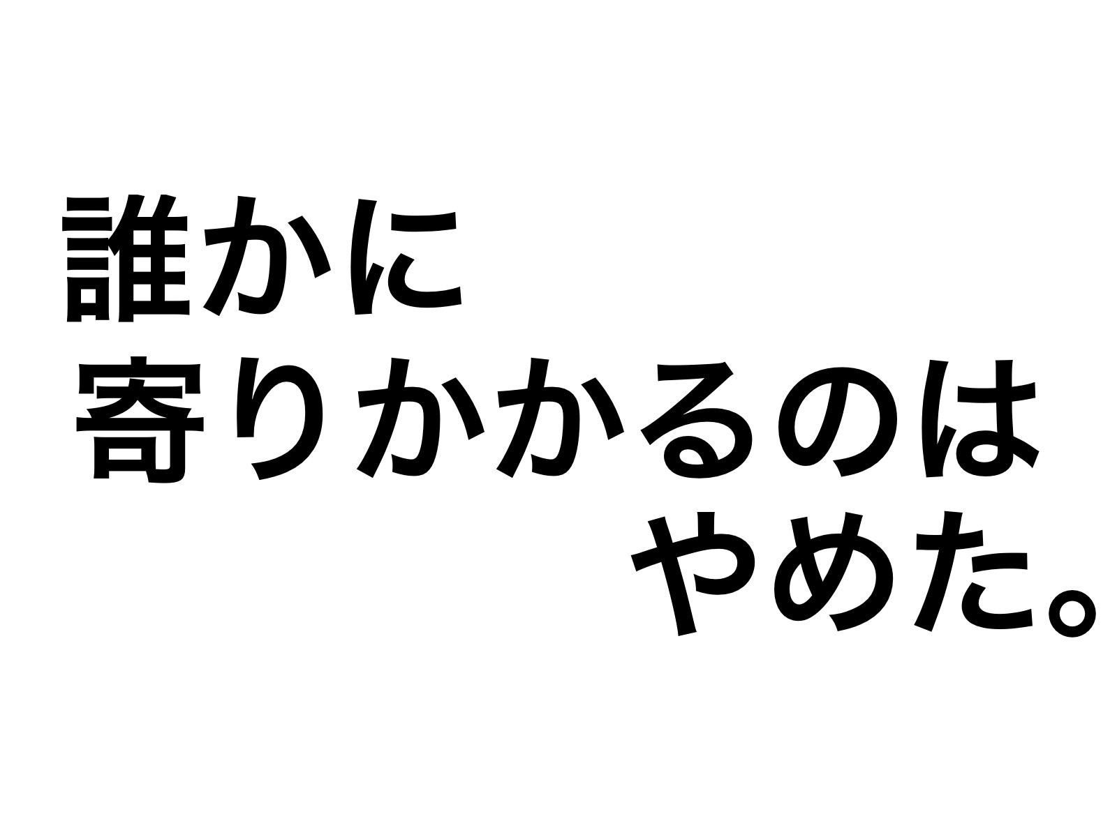 2016 08 17 22 06 25