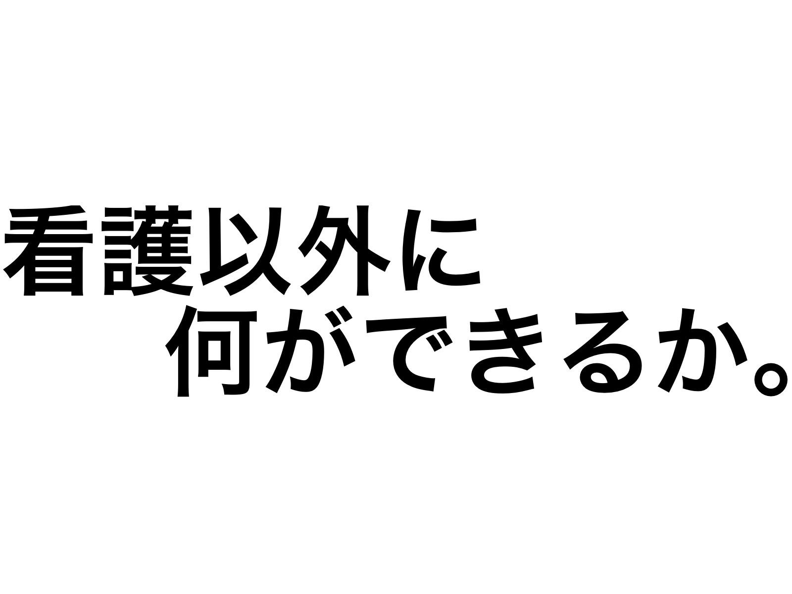 2016 08 24 22 00 40