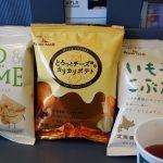「ポテトファームセレクション」で人気の北海道ポテチお土産を味比較できる。