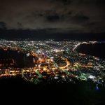 函館ロープウェイからの夜景は一生もの。駐車場などの注意点をご紹介。