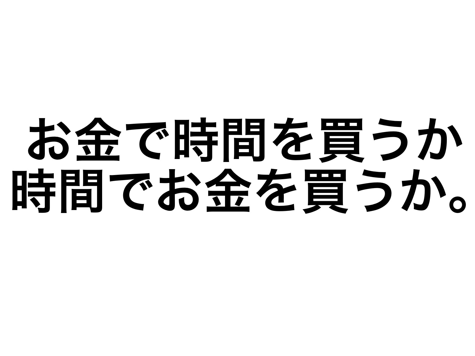 2016 09 03 20 14 54