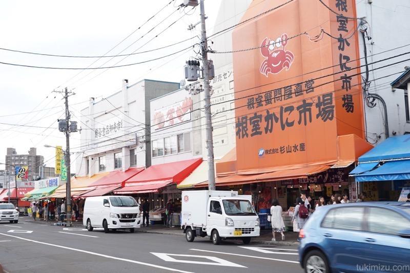 場外市場の通り