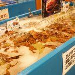 札幌「場外市場」の歩き方。朝ご飯からお土産まで北海道旅行で絶対に行きたい場所。