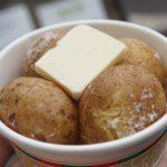 旭山動物園の売店で食べれるメニューをご紹介!じゃがバターうまし。