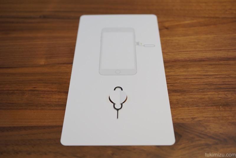 iPhoneの鍵