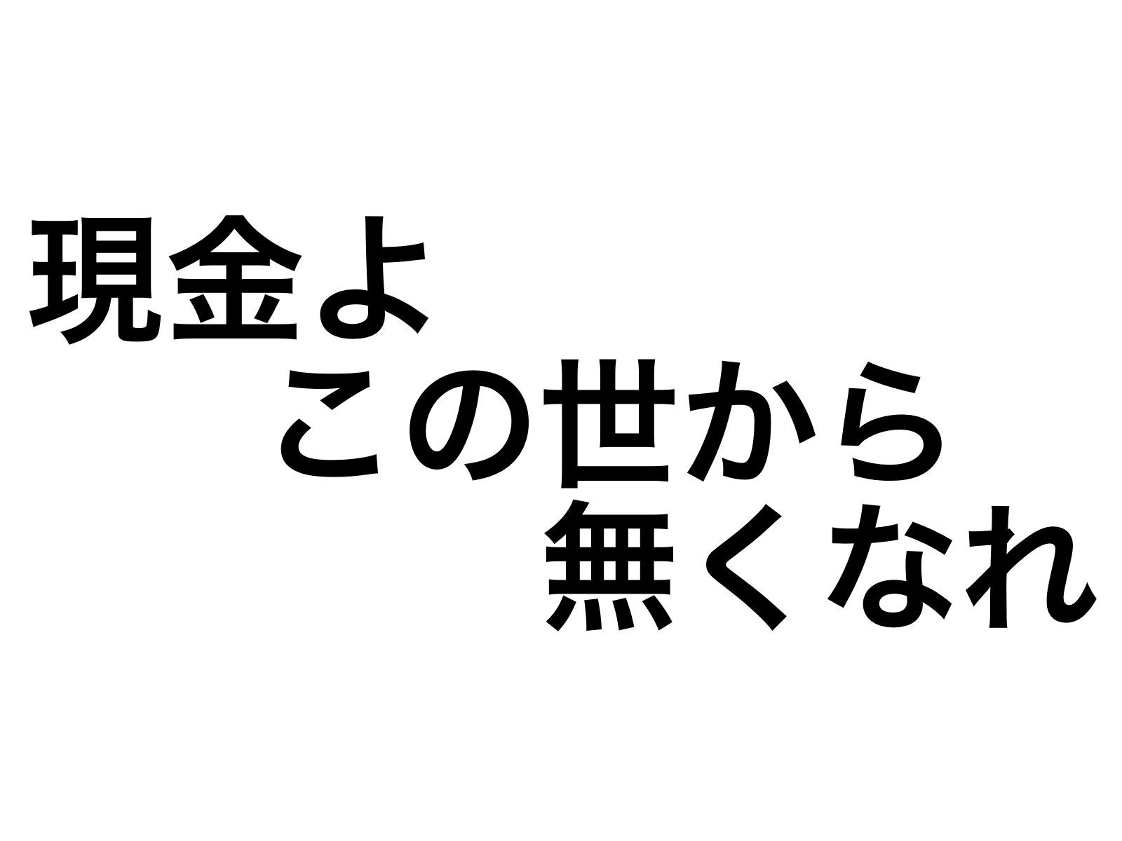 2016 10 22 15 32 29