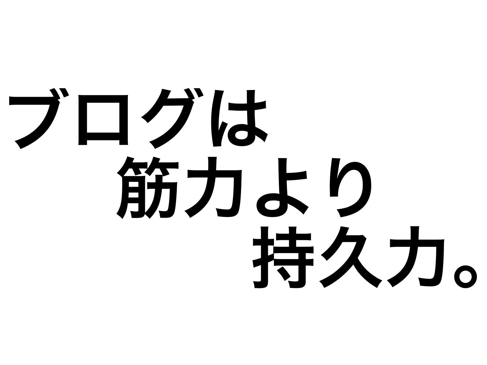 2016 10 22 20 09